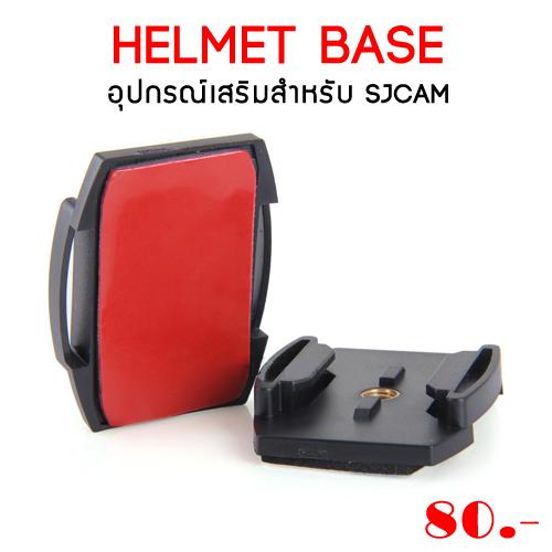 helmet base อุปกรณ์เสริมสำหรับ SJCAM