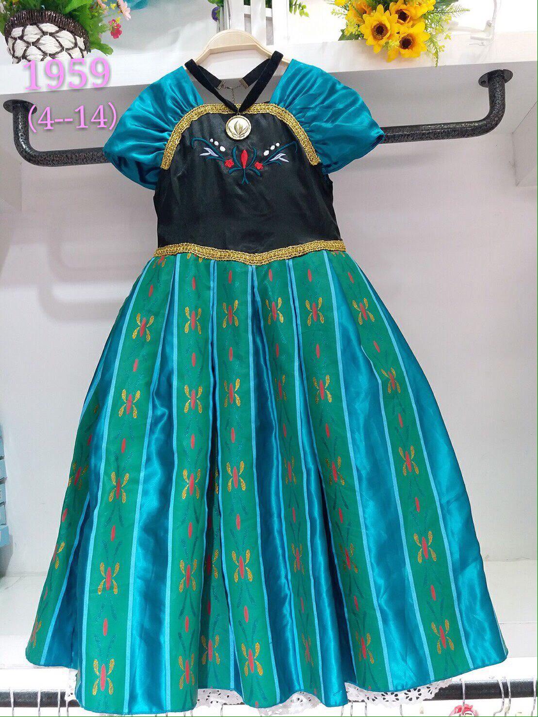 ชุดเด็ก : เดรสเจ้าหญิงแอนนา สีเขียวยาว พร้อมสร้อย