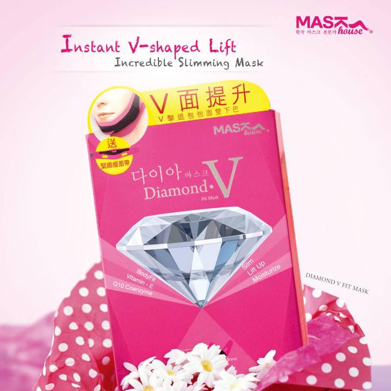 Diamond V Fit Mask ไดมอนด์วีฟิตมาส์ค มาส์คหน้าเรียว ยกกระชับรูปหน้า ไม่ต้องศัลยกรรมหรือฉีดโบท็อกซ์