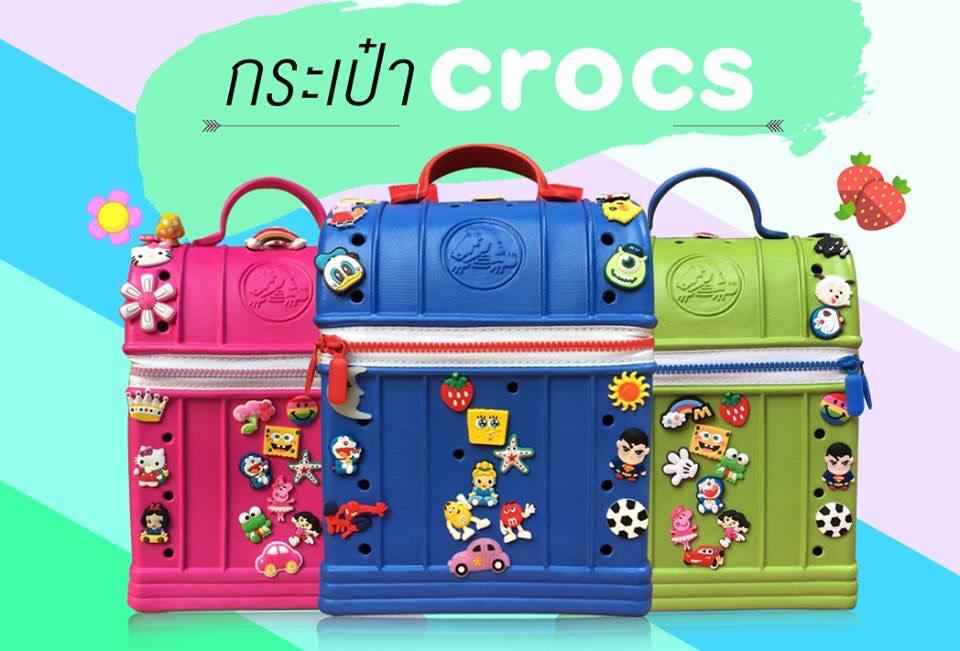 กระเป๋าสะพาย Crocs
