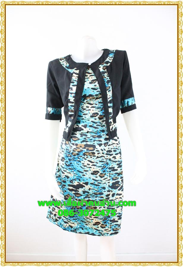 3084เสื้อผ้าคนอ้วน เสื้อผ้าแฟชั่นชุดทำงานลายเสือคอกลมตัวในมีตัวนอกคลุมทับลายเขียวสไตล์หวานเรียบร้อยสุภาพเป็นทางการ