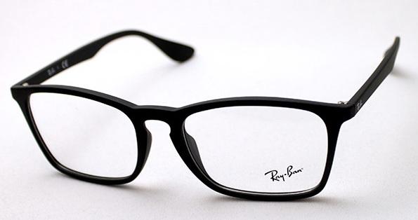 RayBan RX7045F 5364