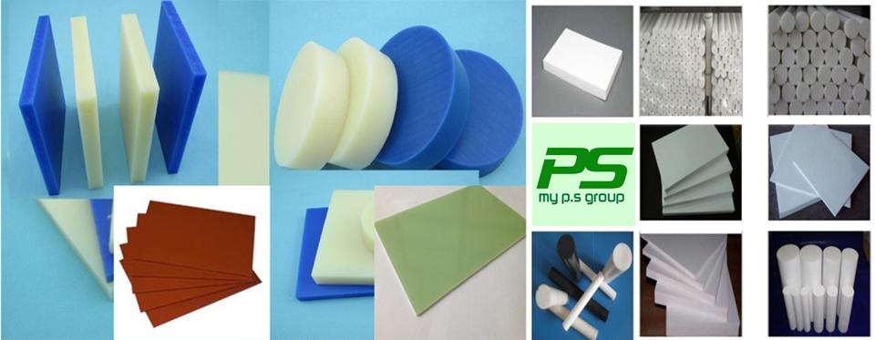 ขายพลาสติกวิศวกรรมทุกชนิด Pom PE PP PVC Ptfe Mc Nylon
