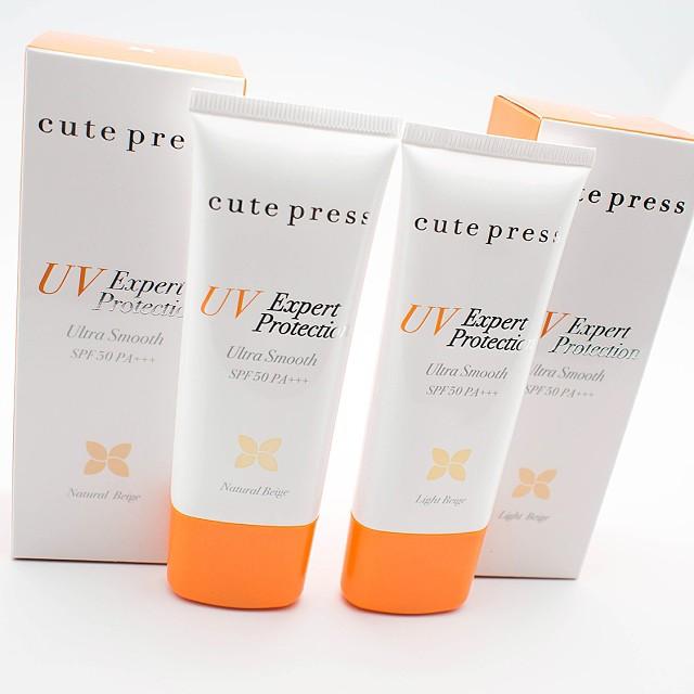 Cute Press UV Expert Protection Ultra Smooth SPF 50 PA+++ คิวท์เพรส ครีมกันแดดเนื้อรองพื้น สูตรกันน้ำ เนื้อมูส นุ่มลื่น ผิวเรียบเนียน แห้งสบายเหมือนทาแป้ง