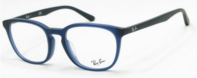 RayBan RX5326D 5213