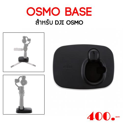 DJI OSMO Base