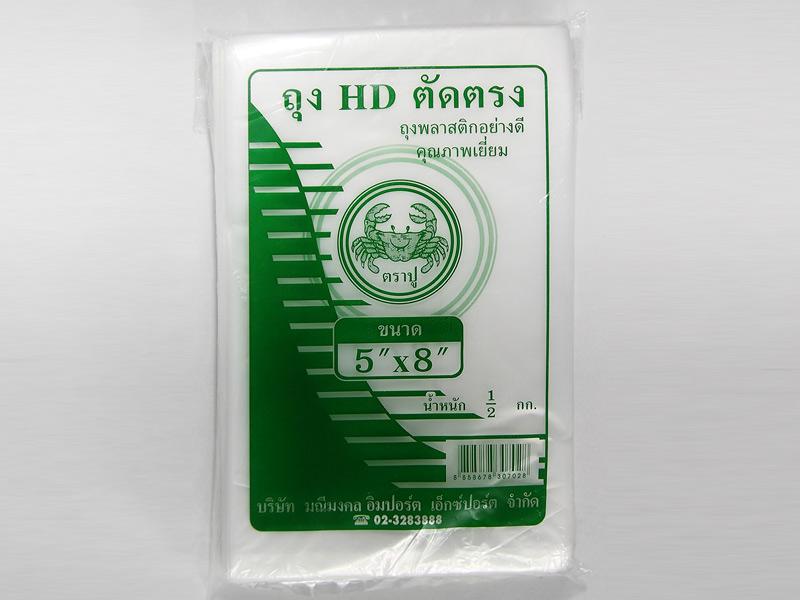 ถุงขุ่น HD เกรดเอ ตราปู