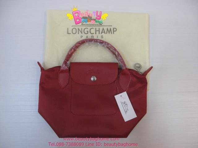 Longchamp Planetes สีแดง มีSize S,M,L