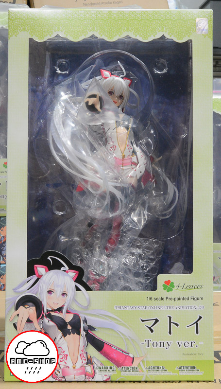 4-Leaves - Phantasy Star Online 2 The Animation: Matoi -Tony ver.- 1/6 Complete Figure(In-Stock)
