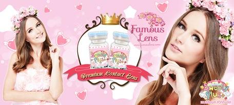 คอนแทคเลนส์ตาฝรั่ง Sweety Contact Lens