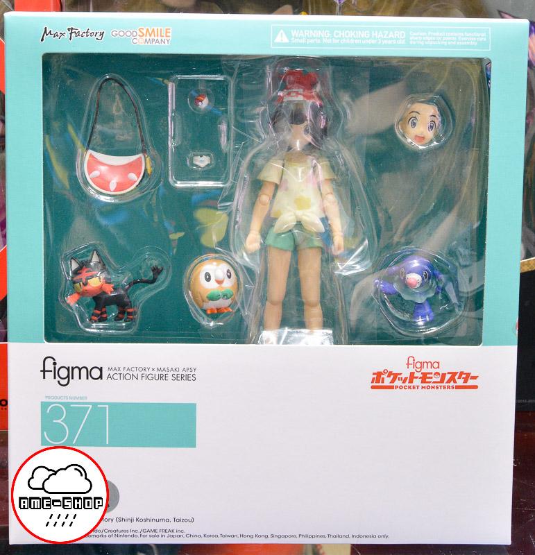 figma - Pokemon: Mizuki(In-stock)