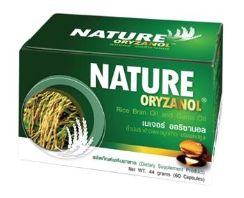 Oryzanol ออริซานอล น้ำมันรำข้าวและจมูกข้าวชนิดแคปซูล ช่วยบำรุงร่างกาย ต้านอนุมูลอิสระ ลดไขมัน ป้องกันยูวี