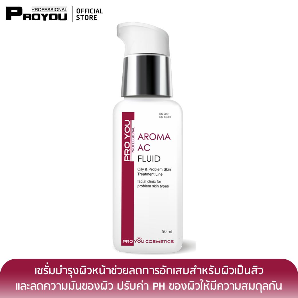 PRO YOU Aroma AC Fluid 50ml (เซรั่มบำรุงผิวหน้าช่วยลดการอักเสบสำหรับผิวเป็นสิว และลดความมันของผิว ปรับค่า PH ของผิวให้มีความสมดุลกัน)