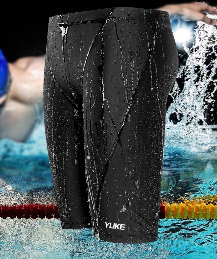ชุดว่ายน้ำคนอ้วนชาย พร้อมส่ง :กางเกงว่ายน้ำชายสีดำมีหมวก แบบสวยจ้า:เอว 32-40 นิ้ว สะโพก38-46นิ้ว