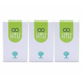 Hyli (ไฮลี่) 3กล่อง