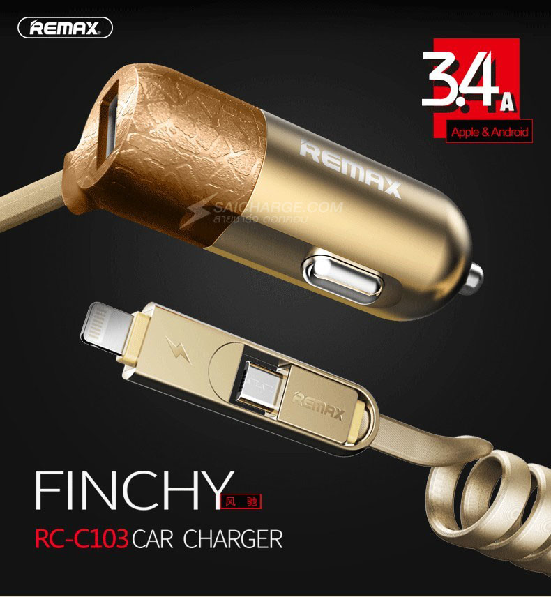 REMAX RCC-103 Car Charger Cable 2in1