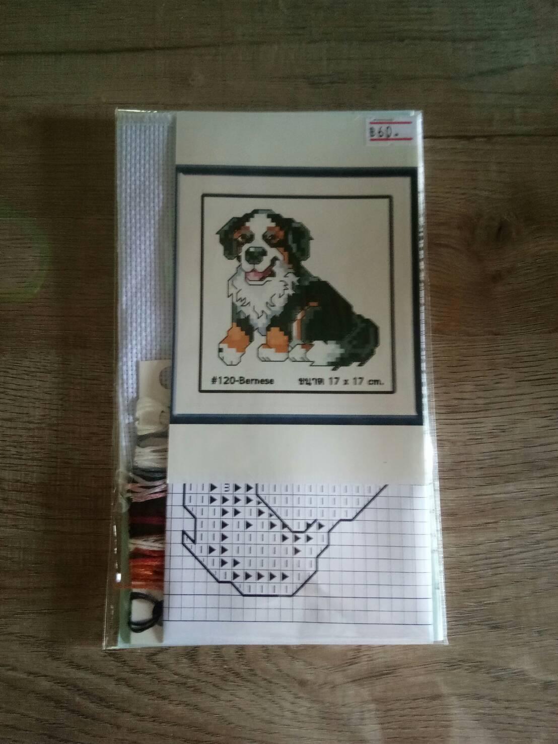 ชุดปักครอสติช ลายดอกสุนัข ขนาด 17*17 ซม.ผ้าครอสติช 14 CT ไม่พิมพ์ลายปัก ไหมคอตตอน สี+ผังลาย+เข็ม (ส่งฟรี)