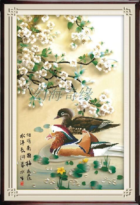 Mandarin ducks (พิมพ์ลาย)