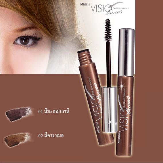 มาสคาร่าปัดคิ้ว มิสทิน/มิสทีน วิสิโอ Mistine Visio Eyebrow Masara