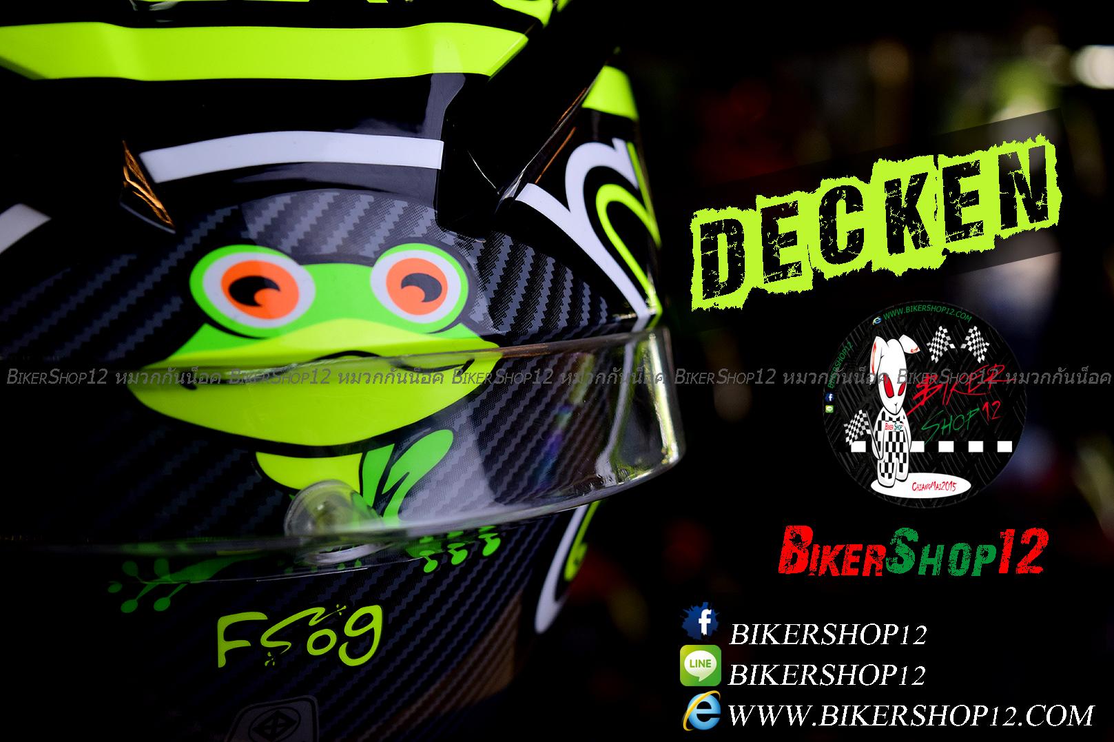 สปอย์เลอร์ Decken รุ่น Frog (ลายกบ)