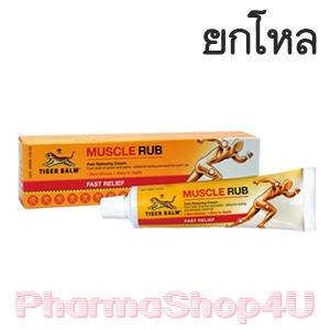 (ยกโหล ราคาส่ง) Tiger Muscle Rub 30กรัม ครีมนวดแก้ปวด ตราเสือ แก้ปวด เมื่อย ร้อนกำลังดี
