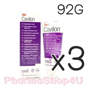 (ซื้อ3 ราคาพิเศษ) Cavilon Durable Barrier Cream 92 กรัม คาวิลอน ครีมชนิดเข้มข้น ปกป้องผิวหนัง จากภาวะไม่สามารถควบคุมการขับถ่าย