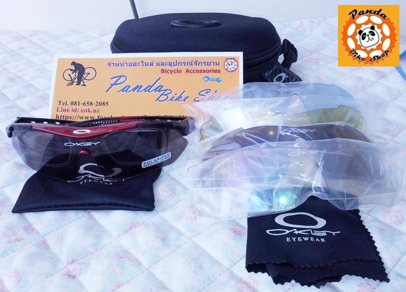 แว่นตา Polarized Lens สำหรับปั่นจักรยาน และกิจกรรมกลางแจ้ง ทุกประเภท.