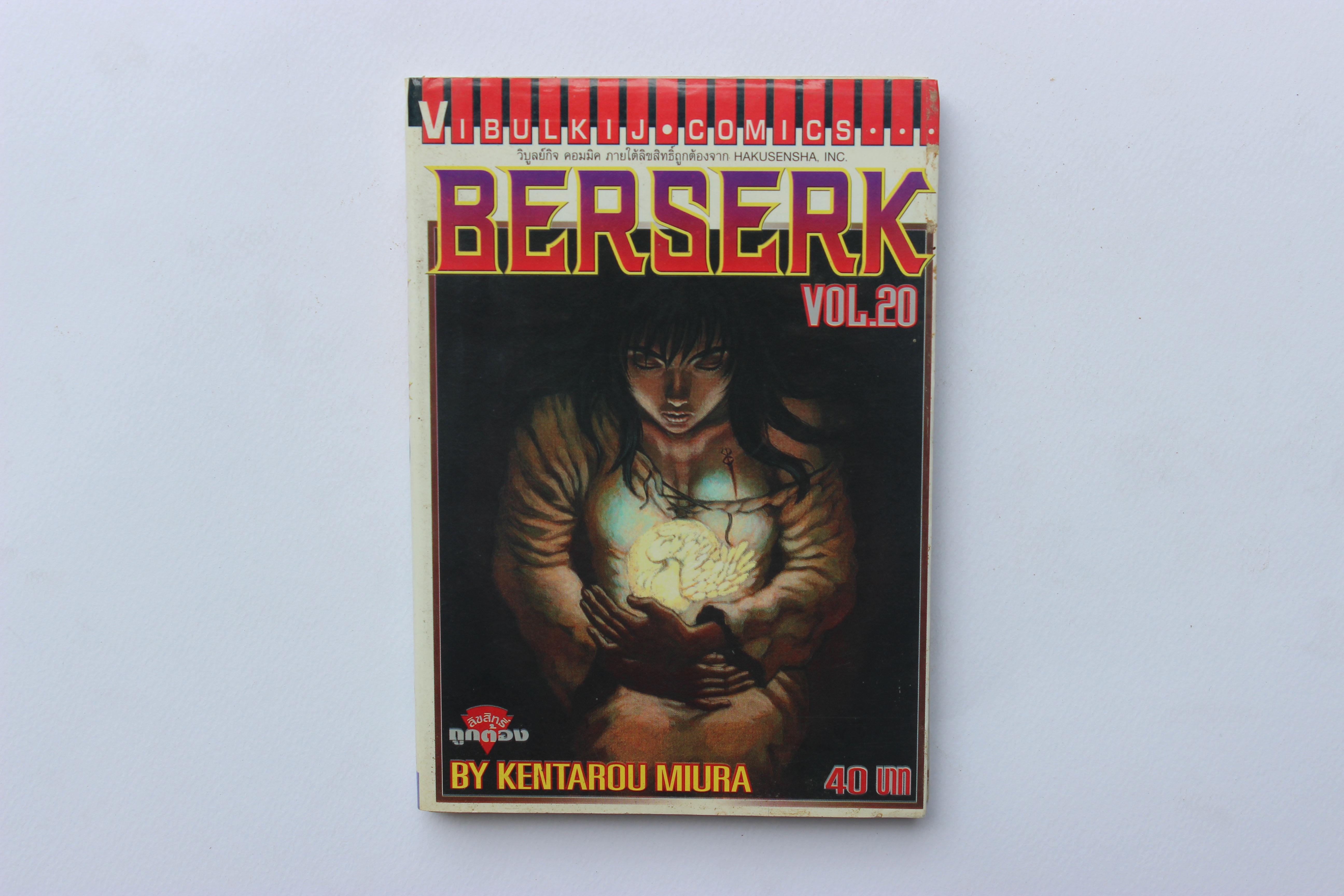 BERSERK Vol.20
