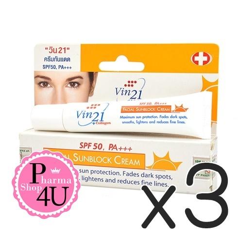 (ซื้อ3 ราคาพิเศษ) (BEIGE) VIN21 Facial Sunblock Cream SPF50/PA+++ 15 mL วิน21 เฟเชียล ซันบล็อค ครีม เอส พี เอฟ 50 / พีเอ+++ ช่วยป้องกันฝ้า และริ้วรอย