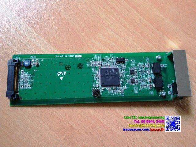 GPZ-BS11