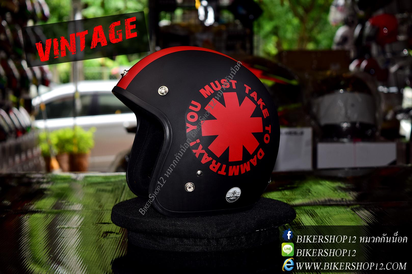 หมวกกันน็อคคลาสสิก 5เป๊ก สีดำด้านลายแดง (LB Speed Wheel)