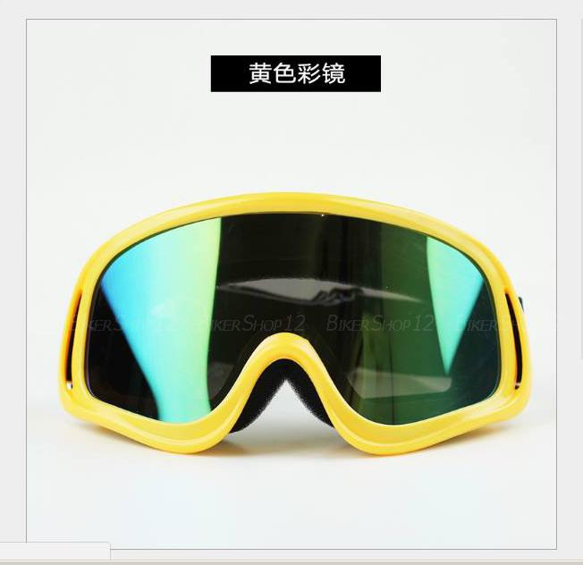 แว่นวิบาก (Goggle) สีพื้นเหลือง เลนส์รุ้ง