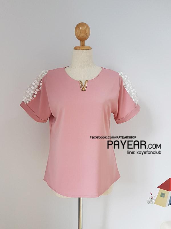 เสื้อ ผ้าฮานาโกะ แต่งแขนลูกไม้ สีชมพูนู้ด อก 42 นิ้ว