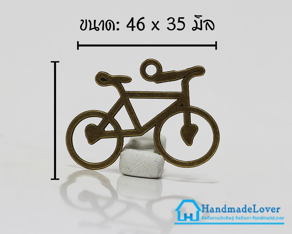 จี้โลหะ วินเทจ สีทองรมดำ รูปจักรยาน