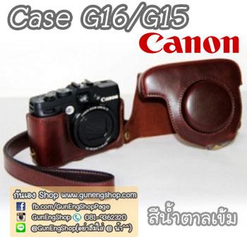 เคสกล้อง Case Canon G16 G15