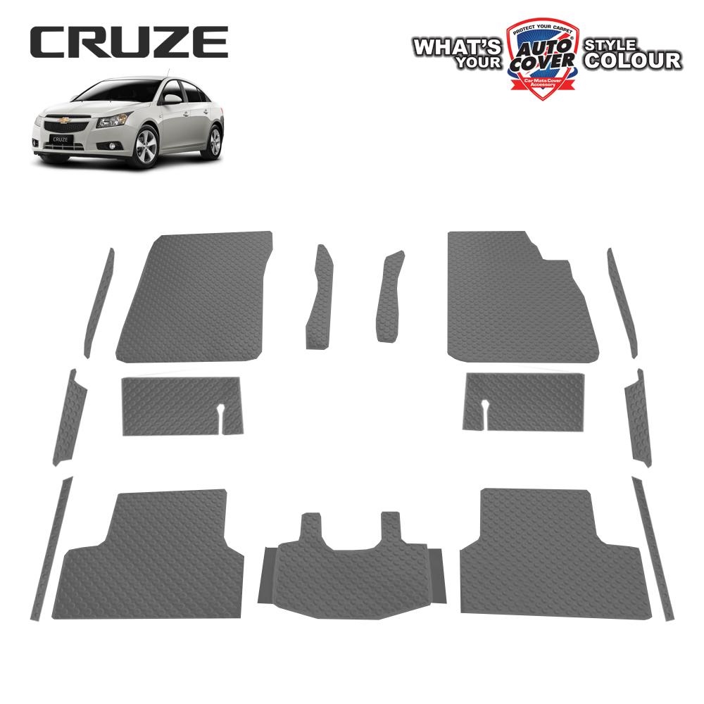 พรมกระดุม Super Save ชุด Full จำนวน 16 ชิ้น Chevrolet Cruze 2010-2016
