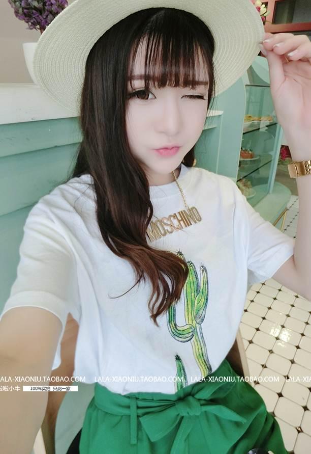 (SALE) เสื้อยืดแฟชั่นลาย ตะบองเพชร สีขาว