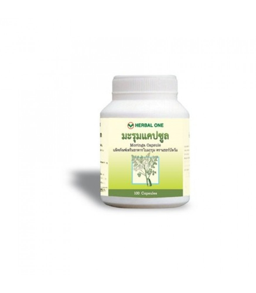 Herbal One มะรุมแคปซูล 100 tablet