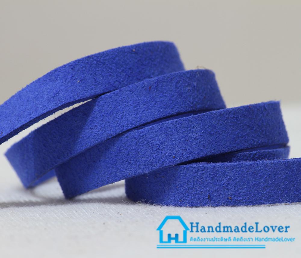 เชือกหนังชามุด สีน้ำเงิน ขนาด 10 mm.