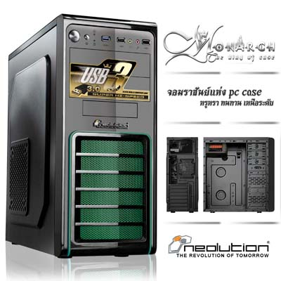 Monarch the king of case