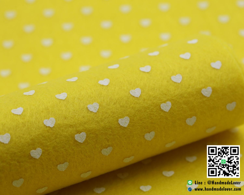 ผ้าสักหลาด พิมพ์ลายหัวใจ สีเหลือง