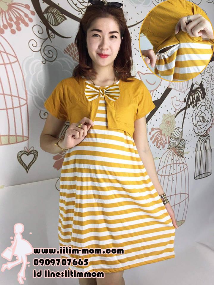 ชุดเดรสผ้ายืดสีเหลืองมัสตาด กระโปรงลายริ้วเหลือง-ขาว ดีไซต์เป็นเสื้อกั๊กชุดติดกันค่ะ มีซิปให้นม +เชือกผูกหลัง