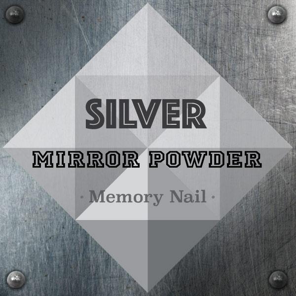 ผงกระจก,Mirror Powder,ผงเงา,ผงกระจก สีเงิน