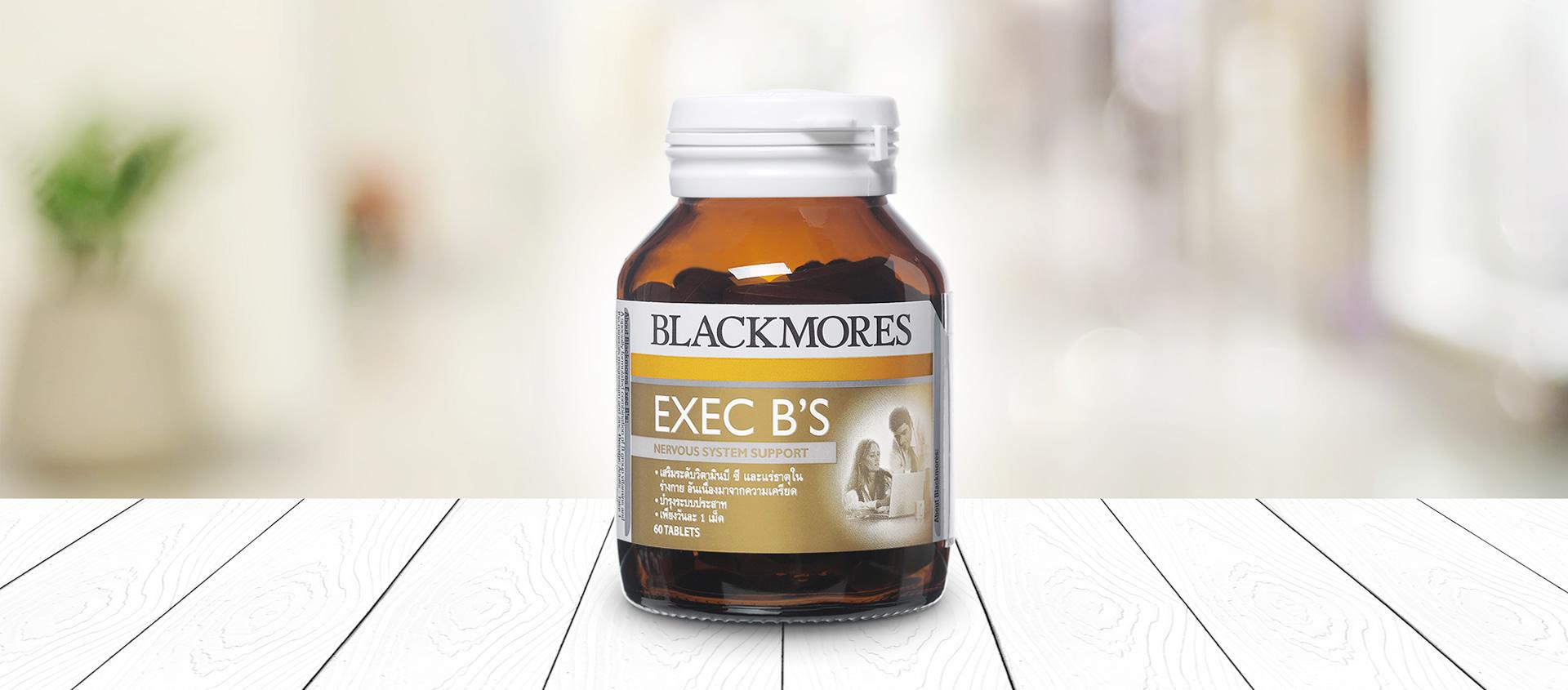 Blackmore EXEC B's 120's สำเนา