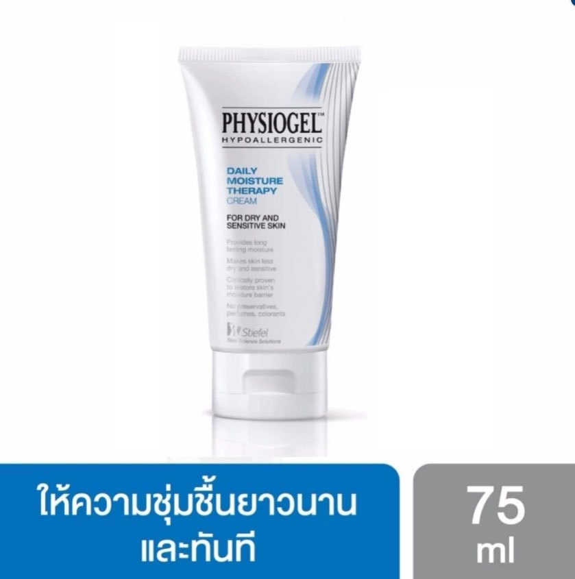 Physiogel cream 75ml