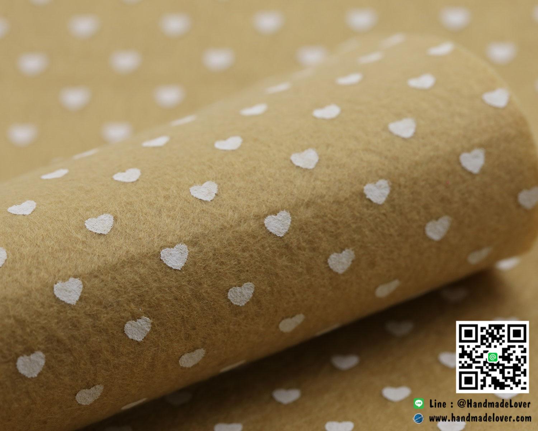 ผ้าสักหลาด พิมพ์ลายหัวใจ สีกากี