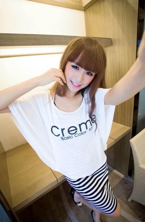 (SALE) ชุด 2 ชิ้น เดรสลายขวาง + เสื้อตัวนอก สีขาว