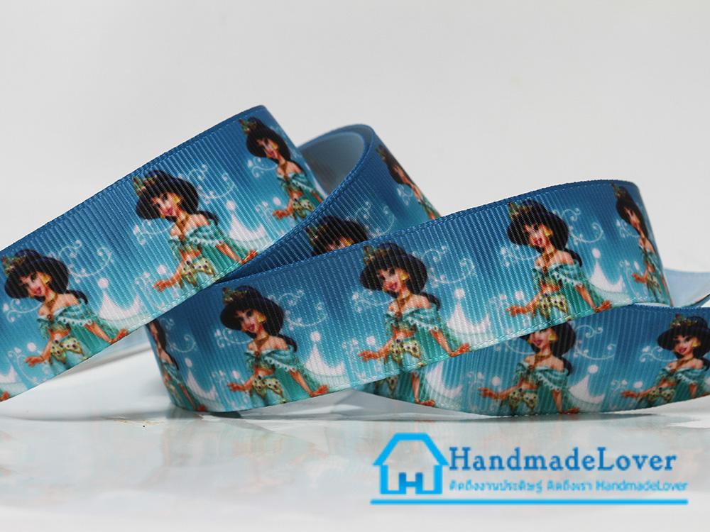 ริบบิ้นผ้า พิมพิ์ลายการ์ตูน เจ้าหญิงจัสมิน (Jasmine Princess) ขนาด 22 มิล