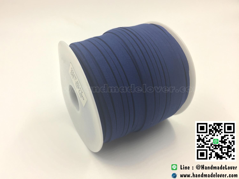 [3 มิล] เชือกหนังชามุด สีน่ำเงิน ม้วนใหญ่ (100 หลา)