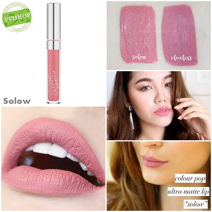 Colourpop Ultra Matte Lip #Solow : สีชมพูกลางๆ ชมพูหวานๆ ที่สาวๆ หลายคนสามารถทาเป็น everyday color ได้คะ